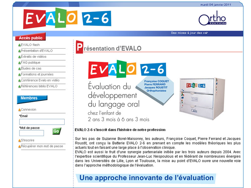 EVALO 2-6 - licence supplémentaire