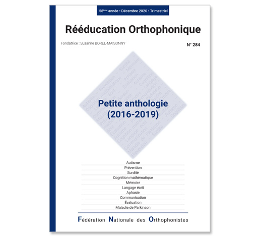 N° 284 - Petite anthologie (2016-2019)